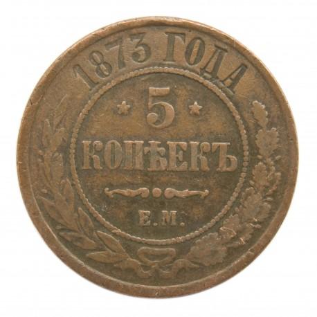 Rosja, 5 kopiejek 1873 EM, stan 3-