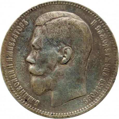 Rosja 1 rubel, 1897, Mennica Bruksela, stan 3