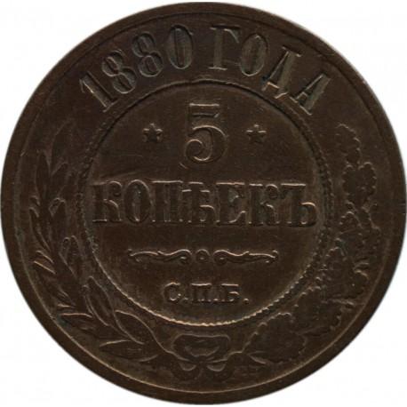 Rosja, 5 kopiejek, 1880, piękny połysk, stan 3-