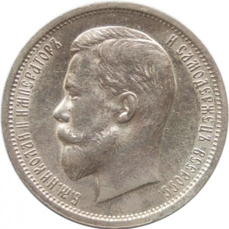 Rosja, 50 kopiejek 1913 BC, przepiękny stan 2+