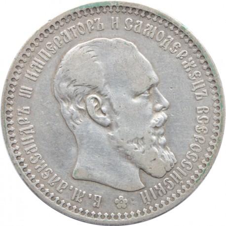 Rosja, Rubel 1893, ALEKSANDER III, stan 3+