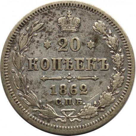 20 kopiejek 1862, Aleksander II, stan 3+