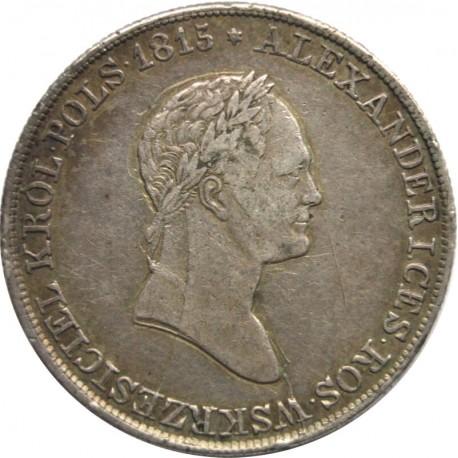 5 złotych polskich 1832, Królestwo Polskie, piękny stan
