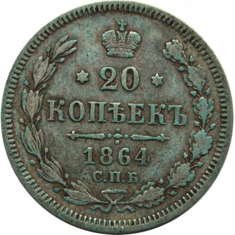 Rosja, Aleksander II, 20 kopiejek, 1864 rok, НФ