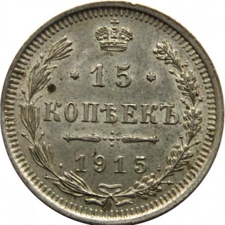 Rosja 15 Kopiejek 1914 stan 3