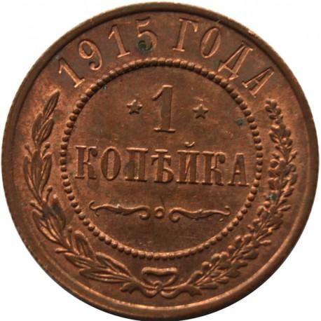 Rosja, 1 kopiejka 1915, stan 2, piękny połysk