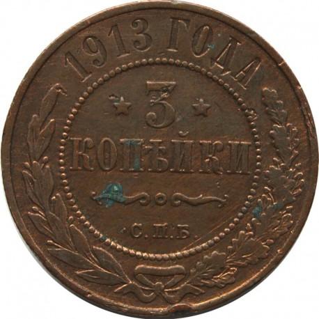 3 kopiejki, Rosja, 1913, stan 3