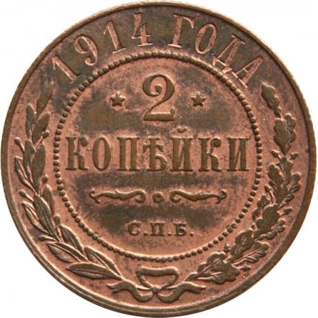 Rosja, 2 kopiejki 1914, piękny połysk, stan 1-