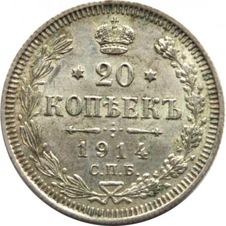 20 kopiejek 1915, BC, piękny stan 2