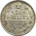 Rosja 20 Kopiejek 1914 BC, stan 1-