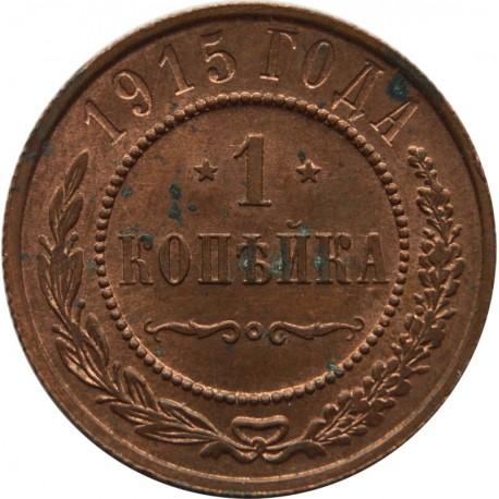Rosja 2 kopiejki, 1915, stan 2+