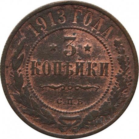 3 kopiejki, Rosja, 1913, stan 2,