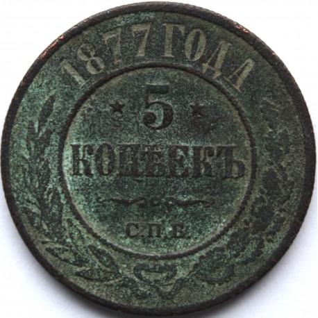 Rosja, 5 kopiejek 1877, stan 3+