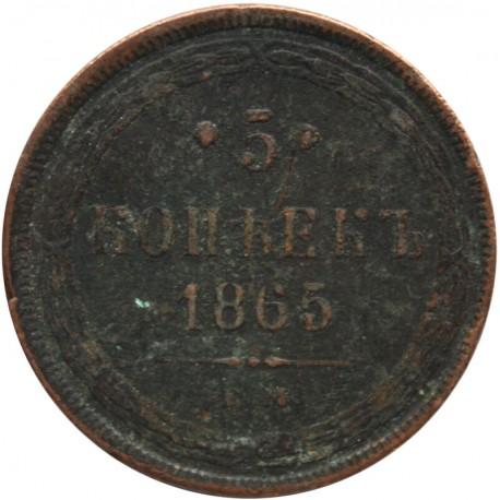 Rosja, 5 kopiejek, 1865 EM, stan 3