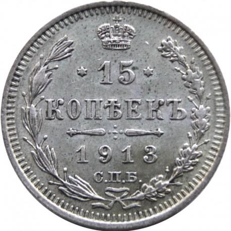 Rosja, 15 kopiejek, 1912 EB, stan 2