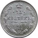 Rosja, 15 kopiejek, 1913 BC, stan 2+