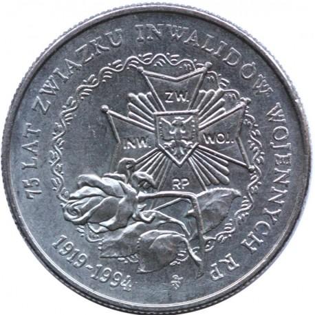 20 000 zł, 75 Lat Związku Inwalidów Wojennych 1994
