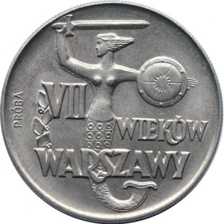 10 zł VII wieków Warszawy Syrenka próba 1965