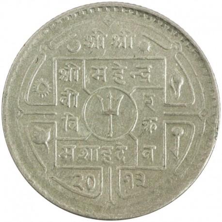 Nepal 50 pajsa, 1956