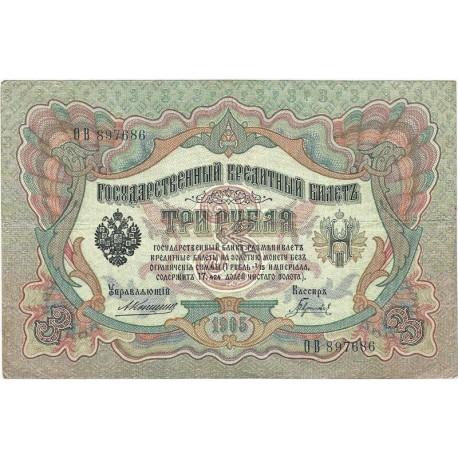 3 ruble 1905, Seria OB 897686 stan 3+