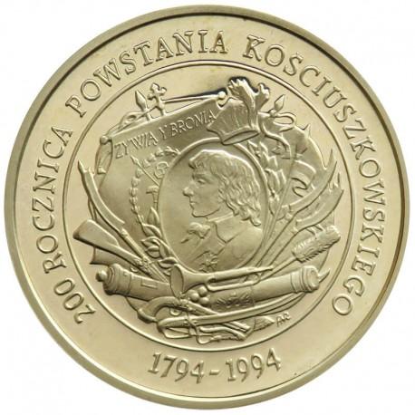 200 000 zł, 200 rocznica Powstania Kościuszkowskiego