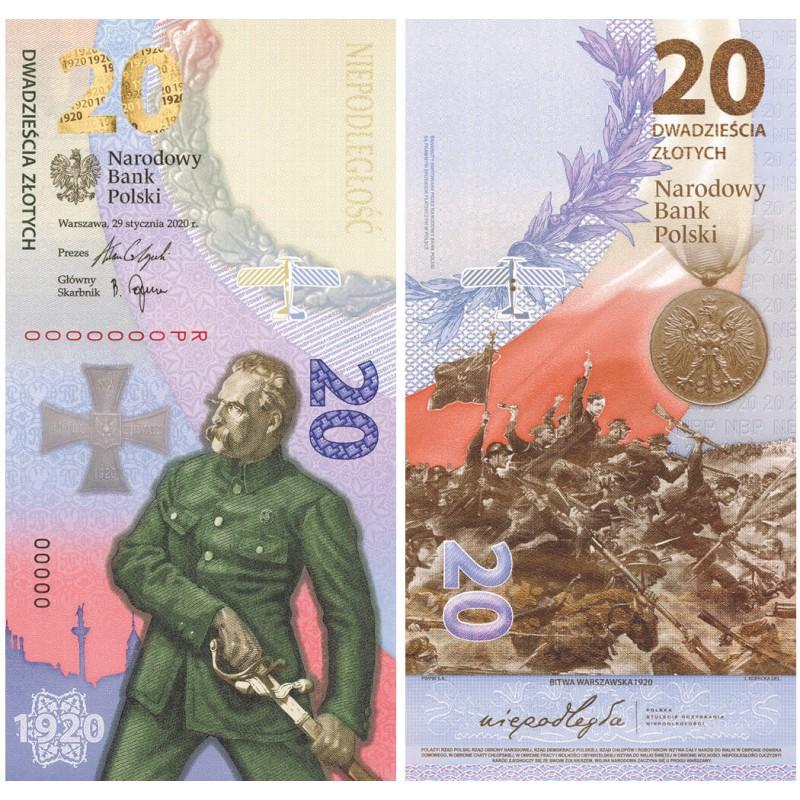 20 zł banknot - Bitwa Warszawska 1920