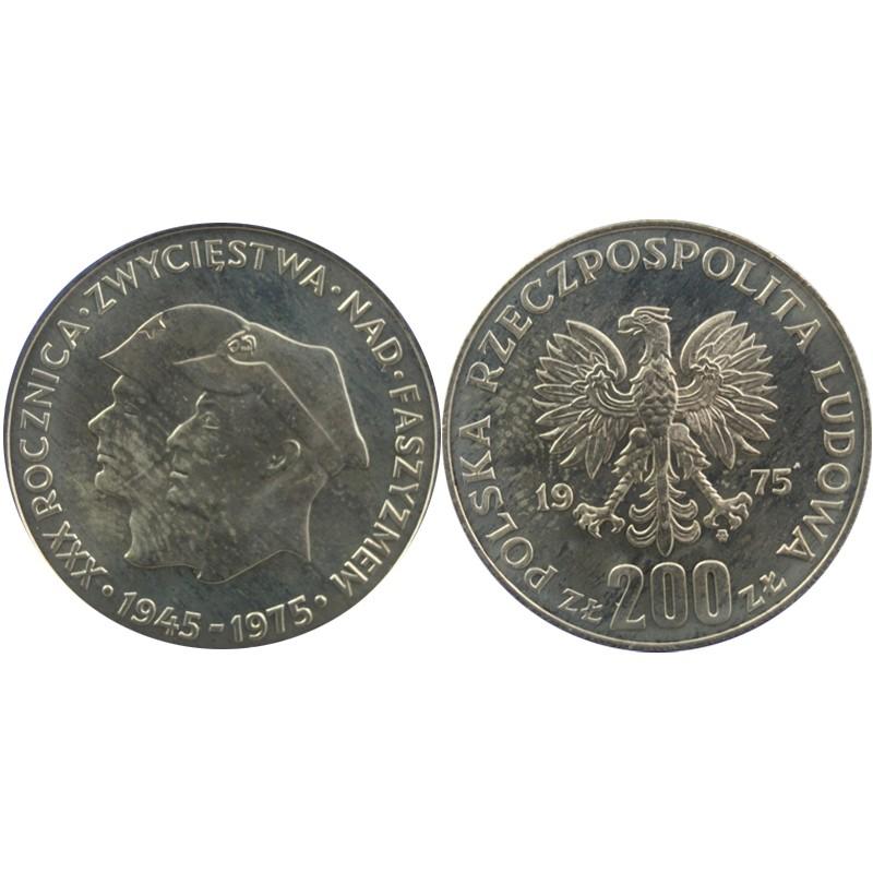 200 zł, XXX rocznica zwycięstwa nad Faszyzmem 1975