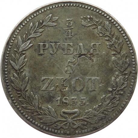 3/4 rubla 5 złotych 1835, Petersburg