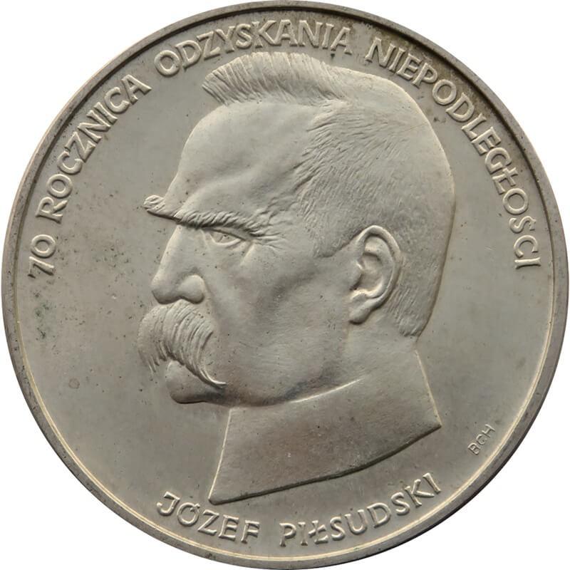 50.000 złotych 70 rocznica odzyskania niepodległości, 1988, Srebro Ag