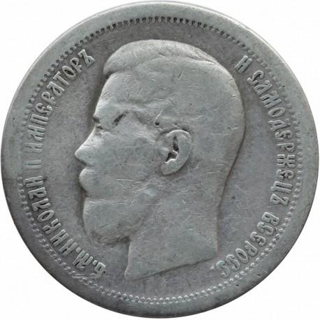 50 kopiejek, 1896, srebro, stan 3-