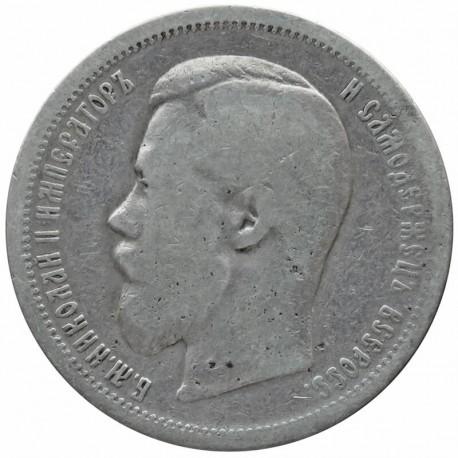 50 kopiejek, Rosja, 1899, stan 3
