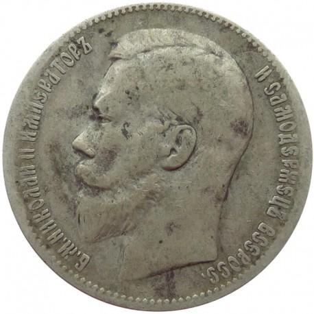 1 rubel, 1897, srebro, stan 3
