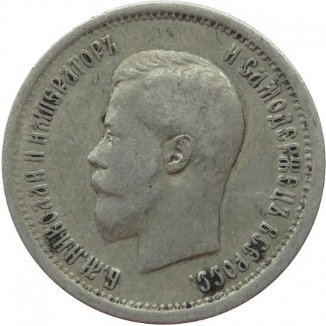 Rosja 25 kopiejek, 1896, stan 3
