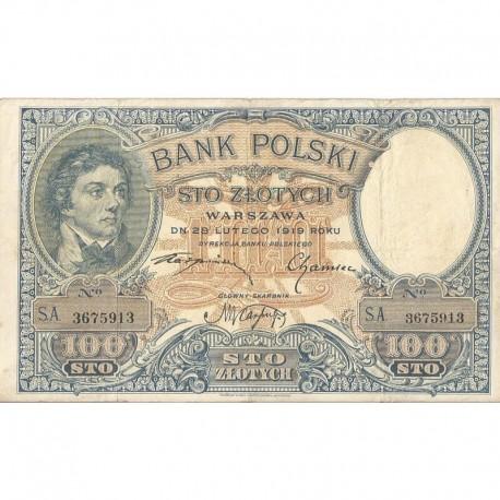 100 zł Banknot Kościuszko, 1919 Seria S.A. 3675913