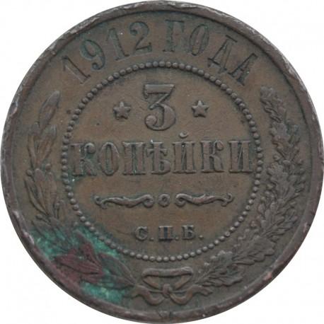3 kopiejki, Rosja, 1912, stan 3