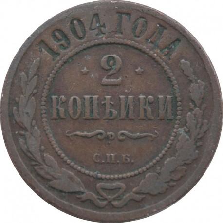 2 kopiejki, Rosja, 1904, stan 3-