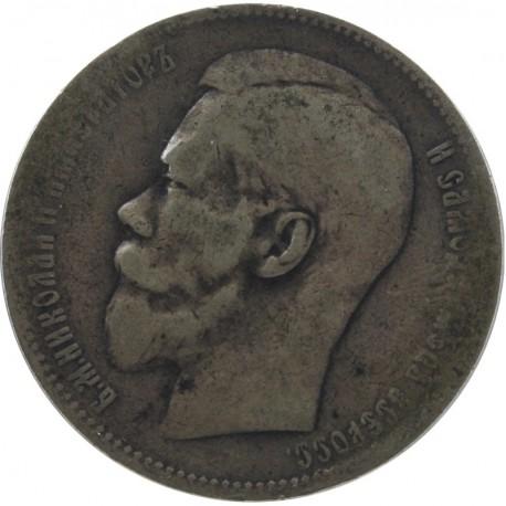 1 rubel, 1897, srebro, stan 3-