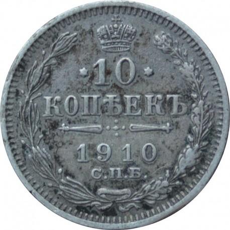 10 kopiejek 1910 stan 3, Rosja