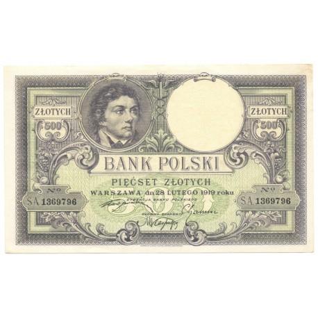 500 zł Kościuszko, 1919, stan 2