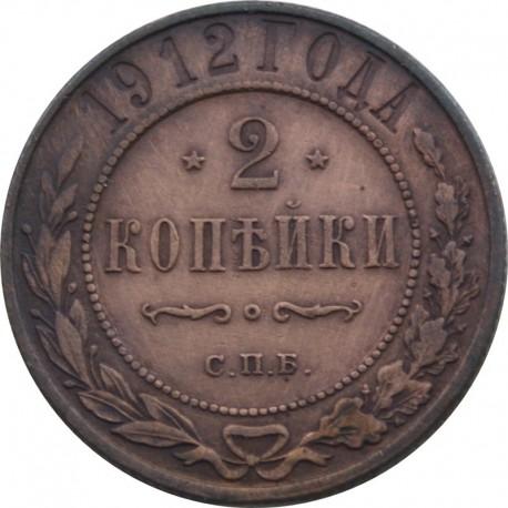 Rosja, PIĘKNY STAN 2 kopiejki 1912 СПБ