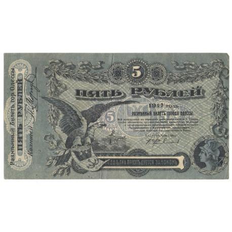 5 rubli, Odessa, 1917 seria П, stan 3-