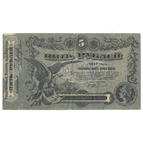 5 rubli, Odessa, 1917, stan 4