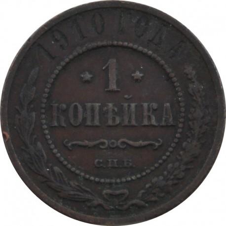 Rosja - 1 kopiejka 1910, stan 3+