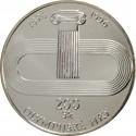 Słowacja 200 Sk 1996 rok, Letnia Olimpiada