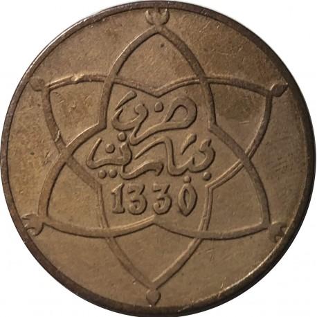 Maroko 10 mazunas, 1912, (1330 według kalendarza islamskiego)