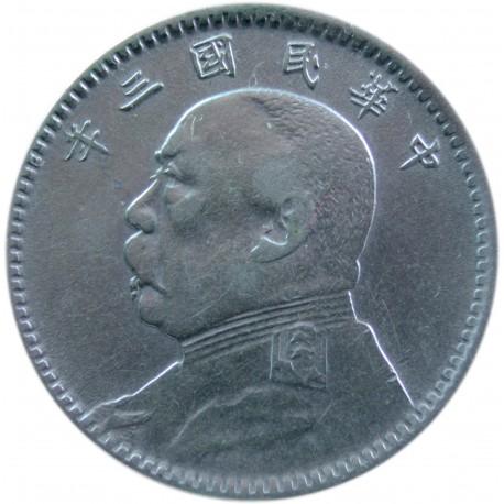 Chiny - 2 Jiao - Yuan Shikai 1914, stan 2+