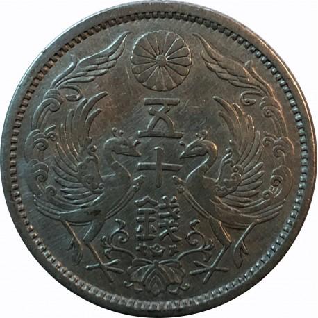 Japonia, 50 senów 1923, stan 2