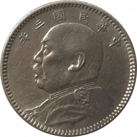 Chiny - Republika 1 jiao, 1914
