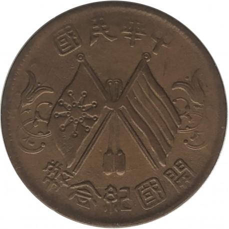 Chiny - Republika 10 cash, 1912