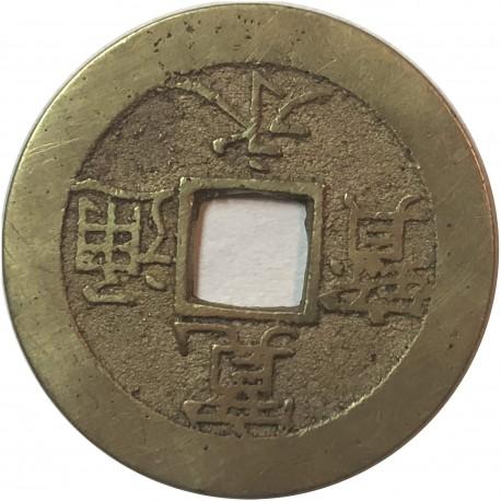 Japonia, 4 mon, 1768, stan 3